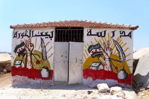 Madrasa de la Revolución (foto: Robin Yassin-Kassab)