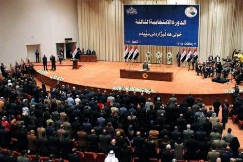 El Parlamento iraquí pide que se investiguen las supuestas visitas…