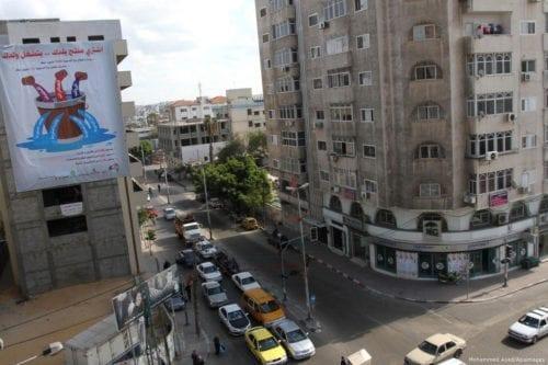 La ANP condena a 3 palestinos por comerciar con productos…