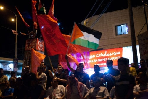 Palestina entre rejas: las prisiones de la ocupación