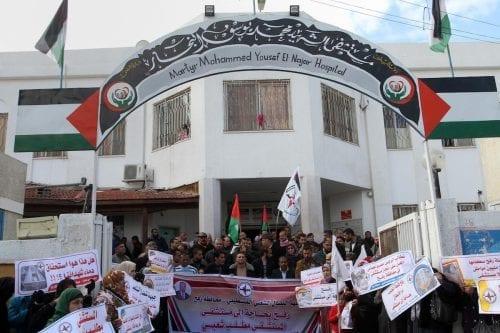 4 hospitales cierran en Gaza ante el agravamiento de la…