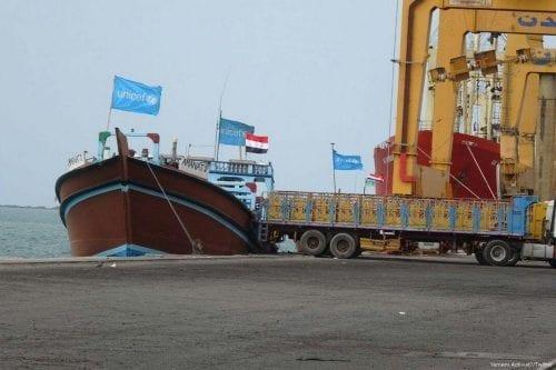 Operación Hudaydah: el puerto más preciado de Yemen