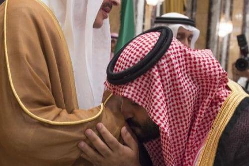 Ceremonia de coronación de Mohammad bin Salman