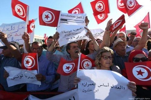 La declaración de Túnez de acceso directo a la Corte…