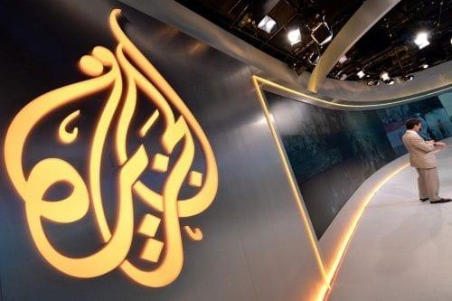 Sobre cómo Qatar está dando una lección de relaciones diplomáticas…