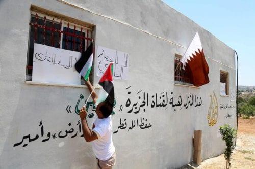 Qatar ha apoyado a Palestina con más de mil millones…