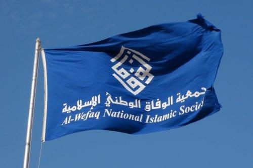 Al Wafaq denuncia la situación de los presos políticos en…