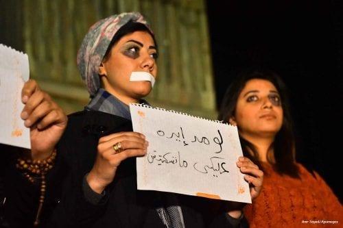 Egipto: La línea telefónica contra el acoso ignora el 95%…