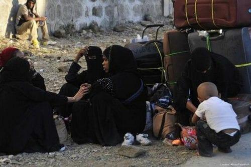 La situación de los inmigrantes etíopes en Arabia Saudí