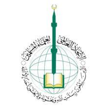 La Unión Mundial de Ulemas Musulmanes pide la liberación de…