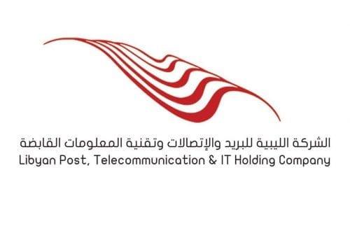 Libya telecom se reunifica e inicia un plan de trabajo…