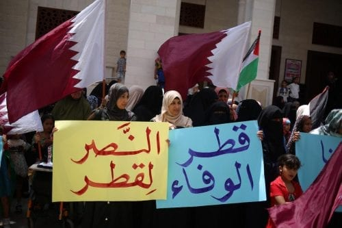 ¿Aliviará el dinero qatarí la crisis de Gaza?