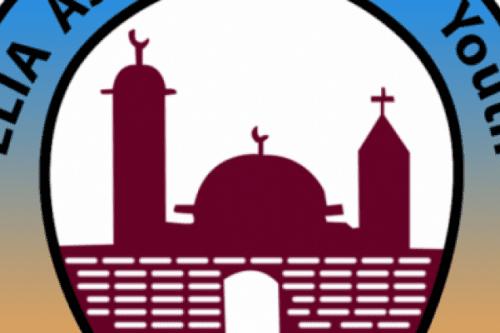 Resolución israelí para cerrar el centro de información juvenil palestino…