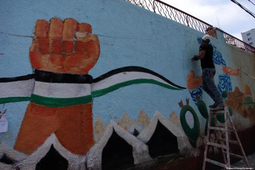 Pintura mural en Gaza