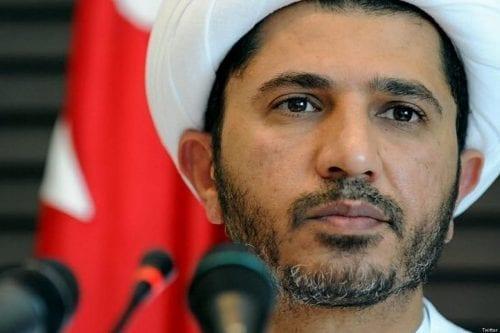 Ali Salman, secretario general de la organizacin opositora Al-Wafaq, en Bahréin [Twitter]