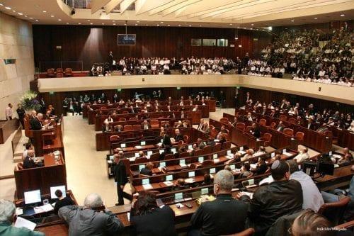 La Knesset aprueba 200 nuevas comunidades sólo para judíos