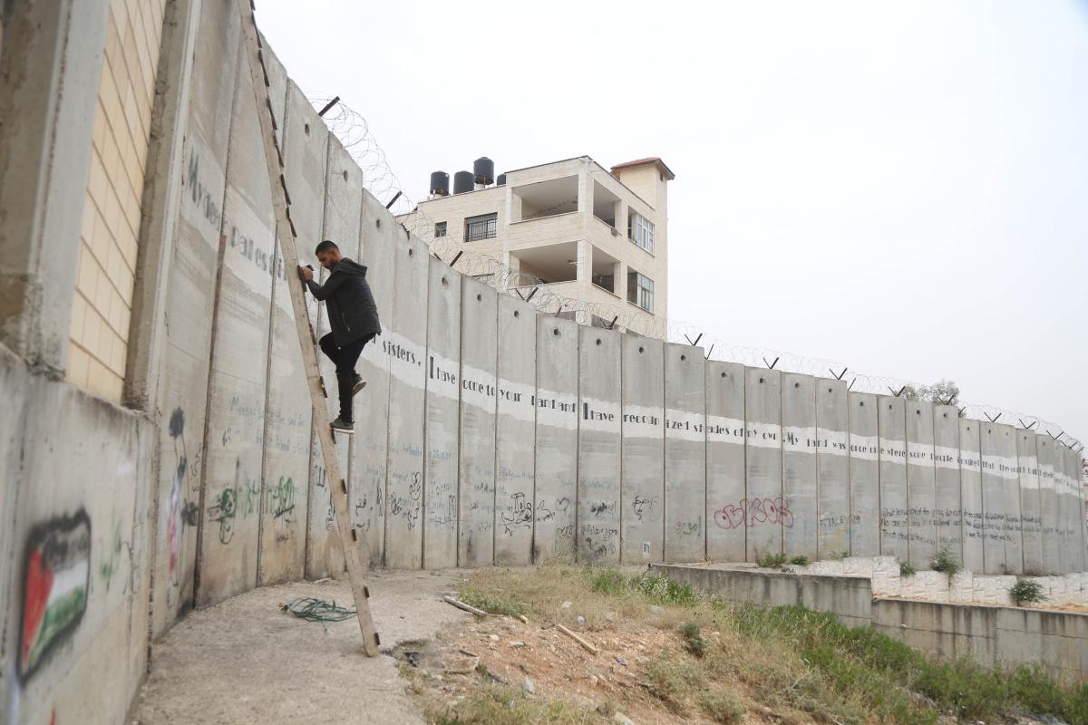 El muro de separaci n de israel separa incluso a los for Muro de separacion jardin