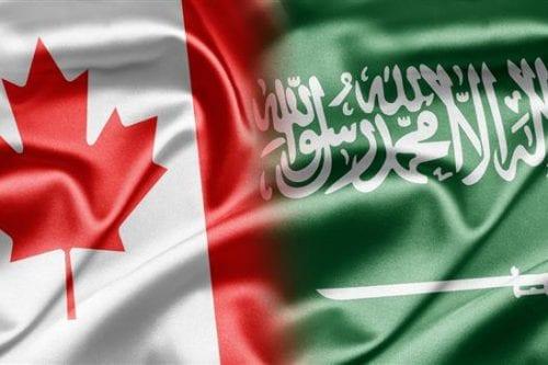 Gracias Canadá