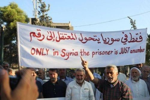 ¿Quién asesinó a 8.000 rehenes en Siria?