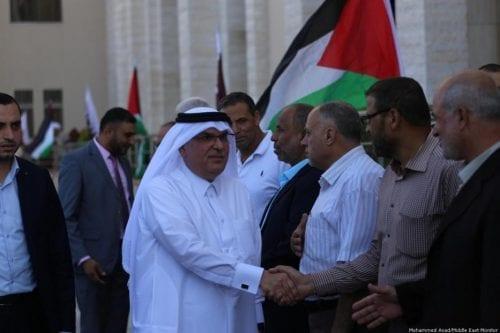 Qatar inaugura la Ciudad de la Justicia en Gaza
