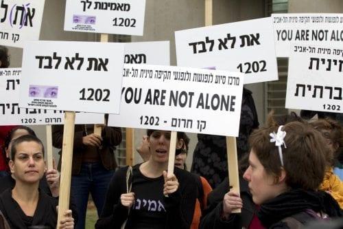 ISRAEL: El 84% de los casos de acoso sexual se…