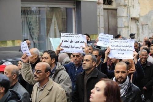 Perspectivas partidistas, electorales y gubernamentales y Túnez