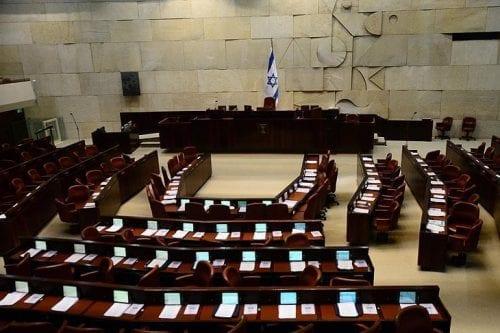 El parlamento israelí vota a favor de su disolución, asegurando…