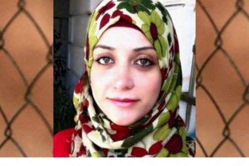 Israel prohíbe trabajar a la abogada Shireen Issawi