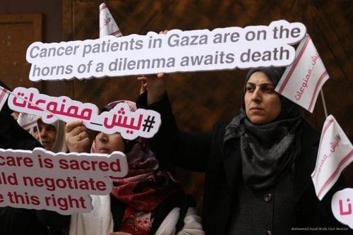 OMS: Pacientes palestinos de cáncer en Gaza esperan durante meses…