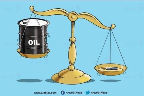 Arabia Saudí reducirá las exportaciones de petróleo a 6,9 millones…