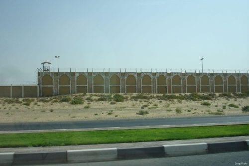 """Centro Internacional de Justicia y Derechos Humanos: """"Se cometen violaciones…"""