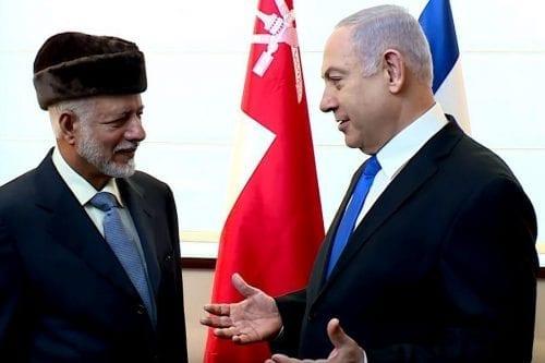 """Académicos palestinos: normalizar las relaciones con Israel es una """"amenaza""""…"""