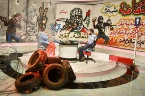 Netanyahu declara el canal de televisión Al-Aqsa como una organización…