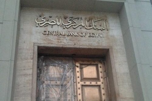Los países del Golfo han apoyado a Egipto con 92…