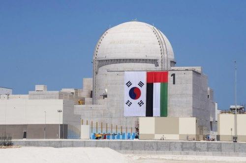 Qatar pide al OIEA que intervenga en la construcción de…