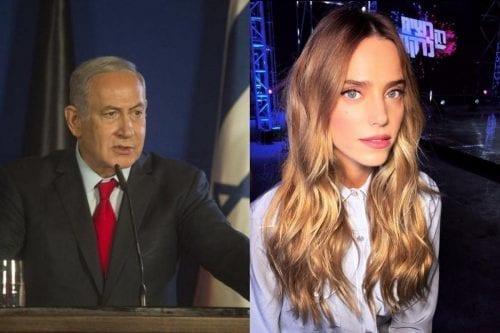 Netanyahu: Israel no es un estado de todos sus ciudadanos