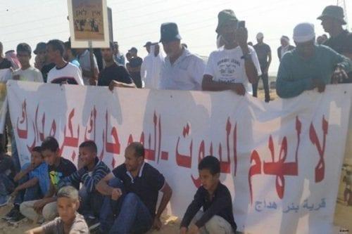 Los beduinos de Néguev inician una huelga para protestar contra…