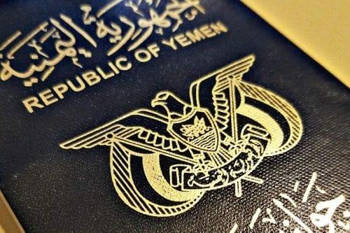 Yemen deja de expedir pasaportes
