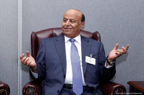 El parlamento de Yemen se reúne por primera vez desde…