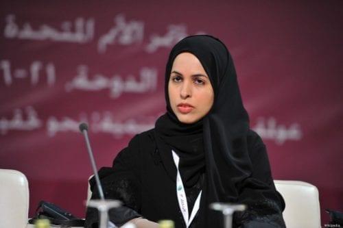La representante de Qatar pide la rendición de cuentas de…