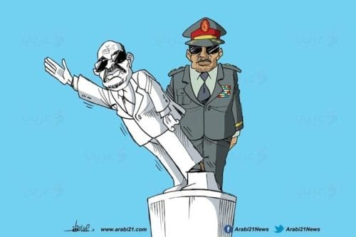 El consejo militar provisional de Sudán despide a tres fiscales…