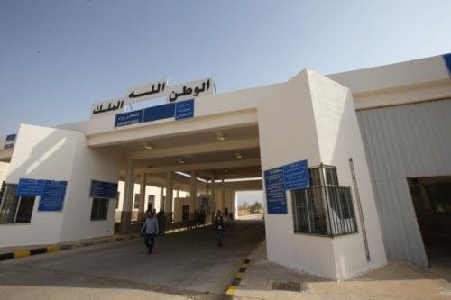 Jordania prohibe las importaciones de 194 productos sirios