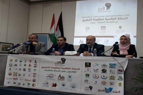 Comienza en Beirut una campaña mundial contra la normalización