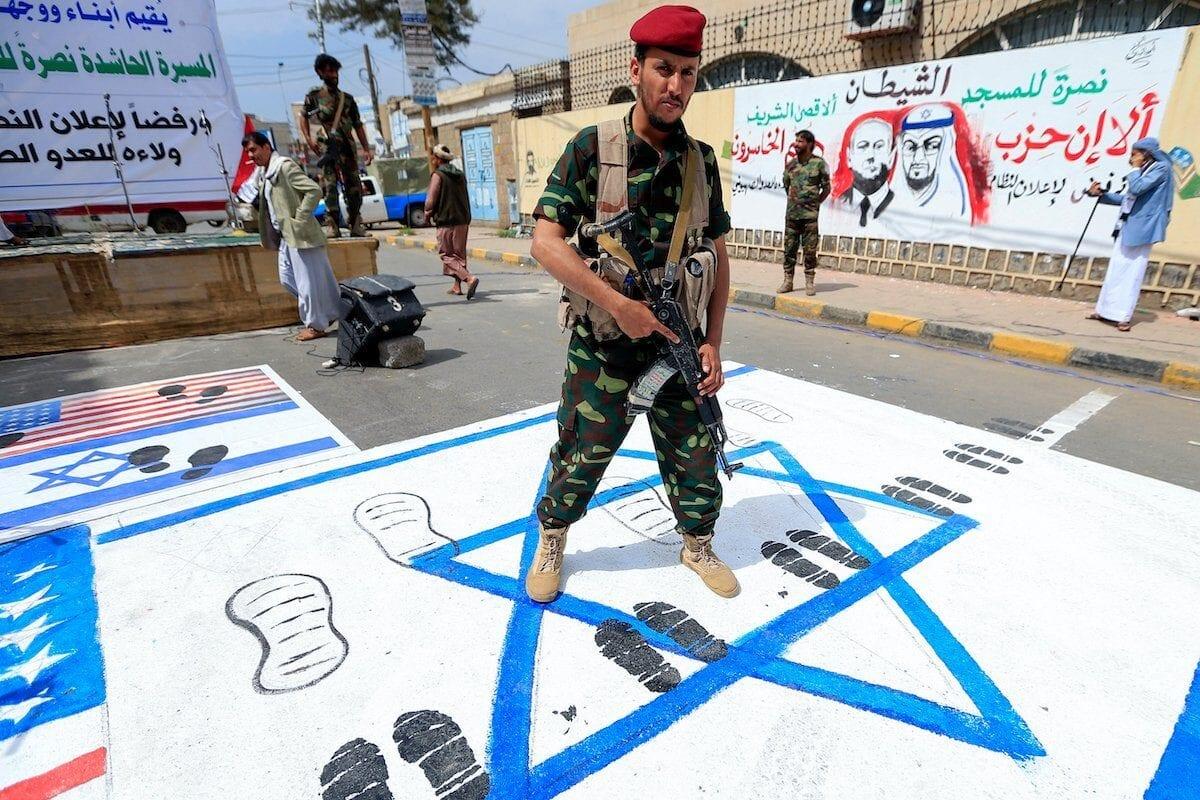 Israel añade a Yemen a sus frentes de combate activos