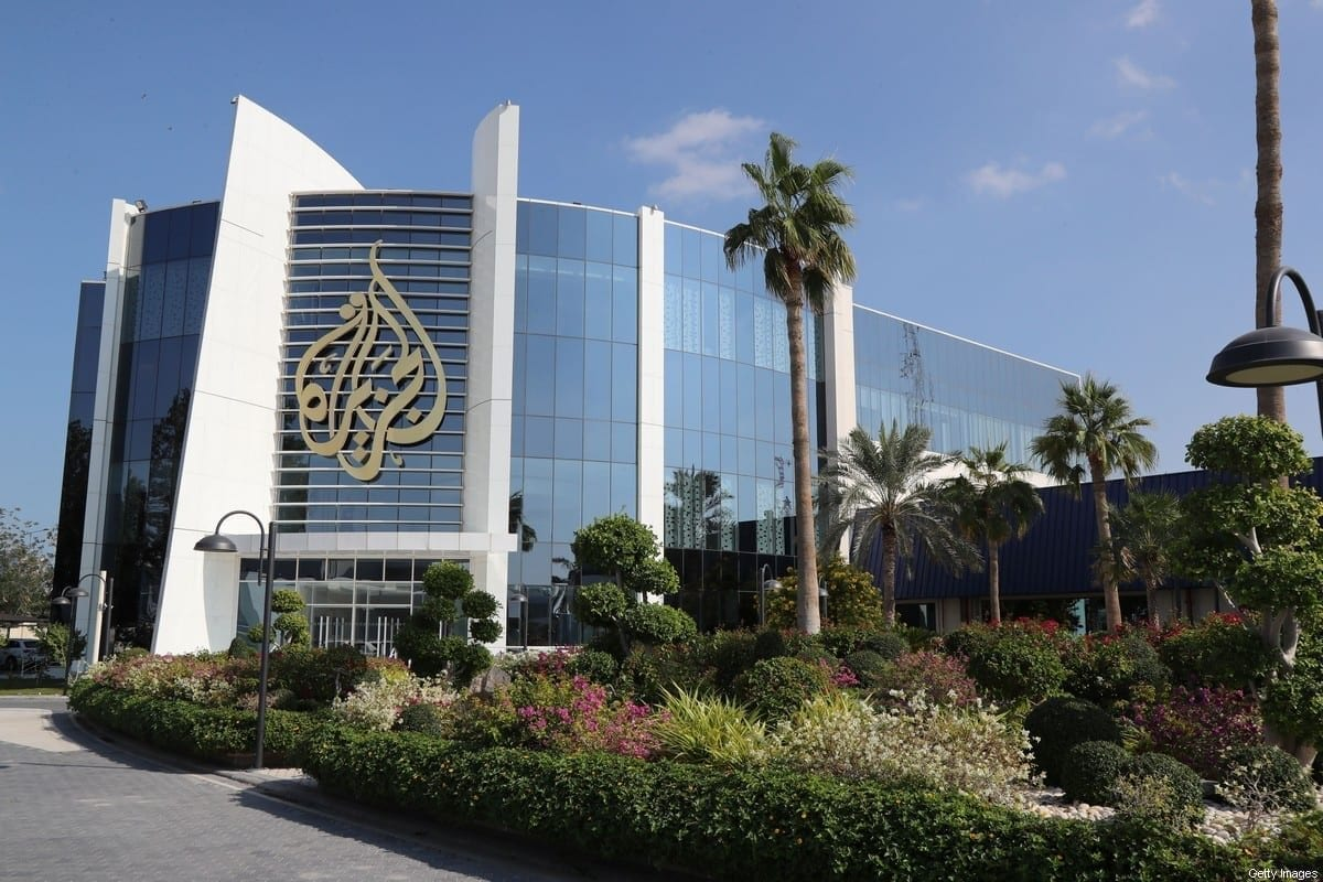 Crecen las especulaciones sobre el lanzamiento de la plataforma digital estadounidense Rightly de Al Jazeera
