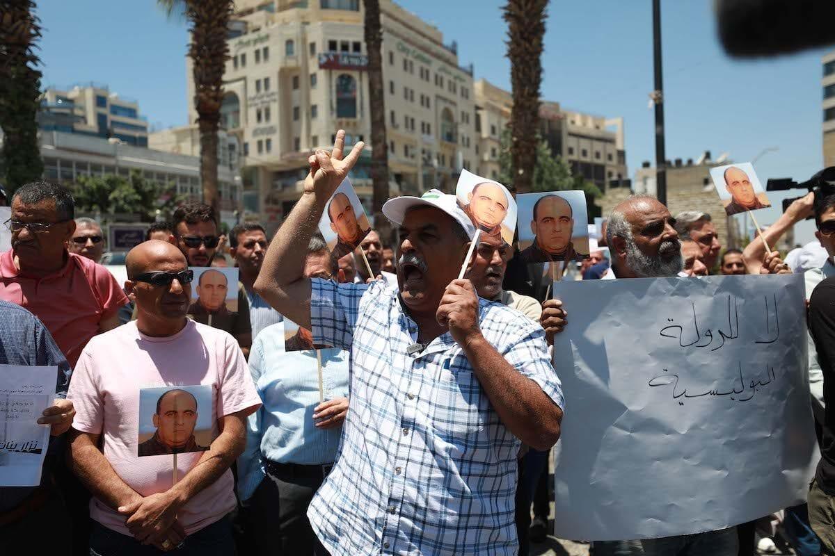 Los palestinos deben asegurarse de que Nizar Banat no ha muerto en vano