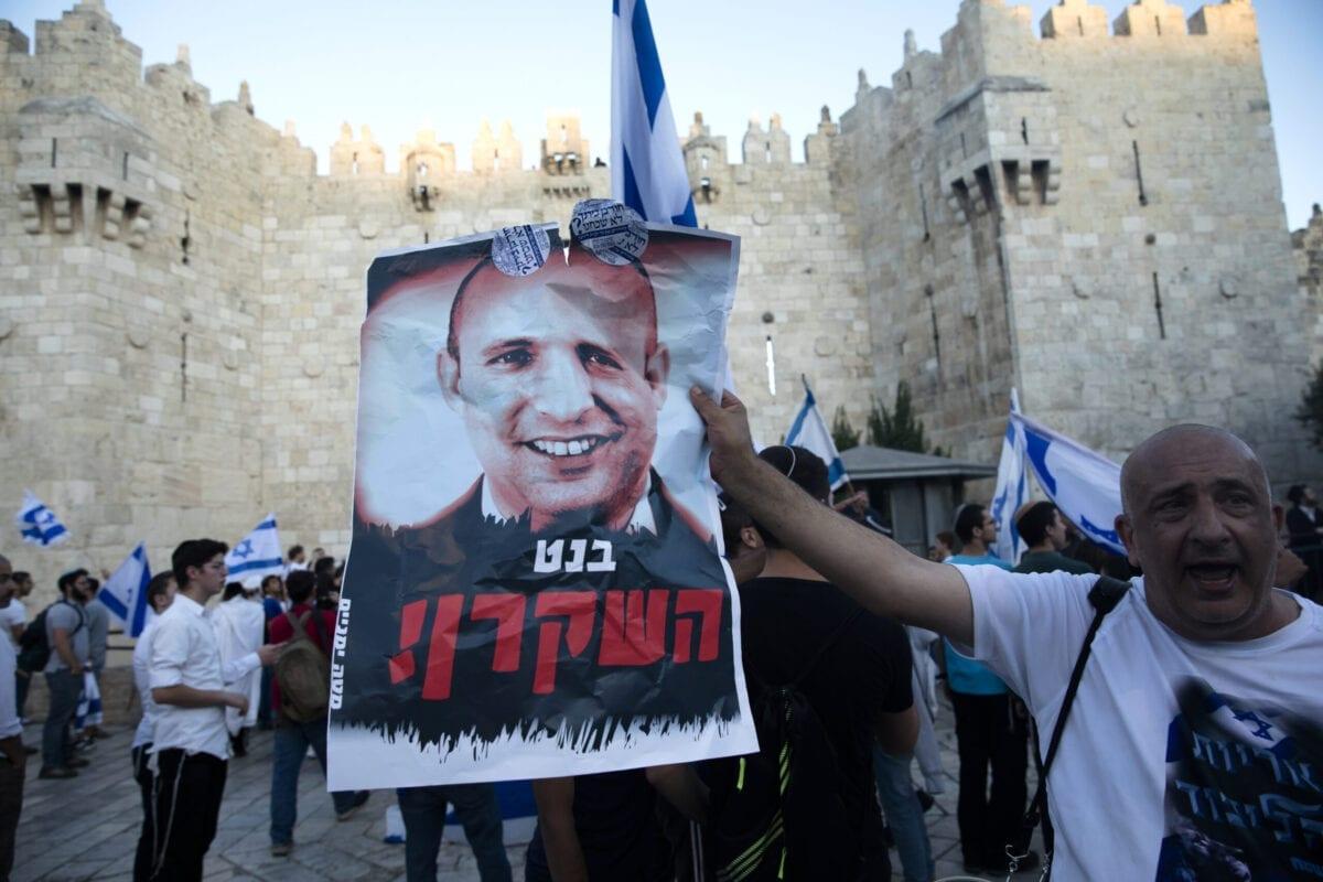 Pintarle los labios a un cerdo: Por qué Washington adula al nuevo gobierno de Israel