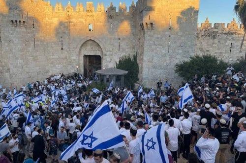¿Desafiará Estados Unidos las pretensiones de Israel sobre la unificación de Jerusalén?
