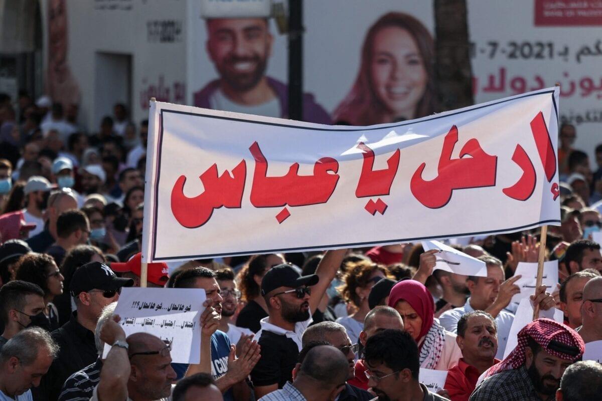 El pueblo contra Mahmoud Abbas: ¿tendrá la Autoridad Palestina los días contados?