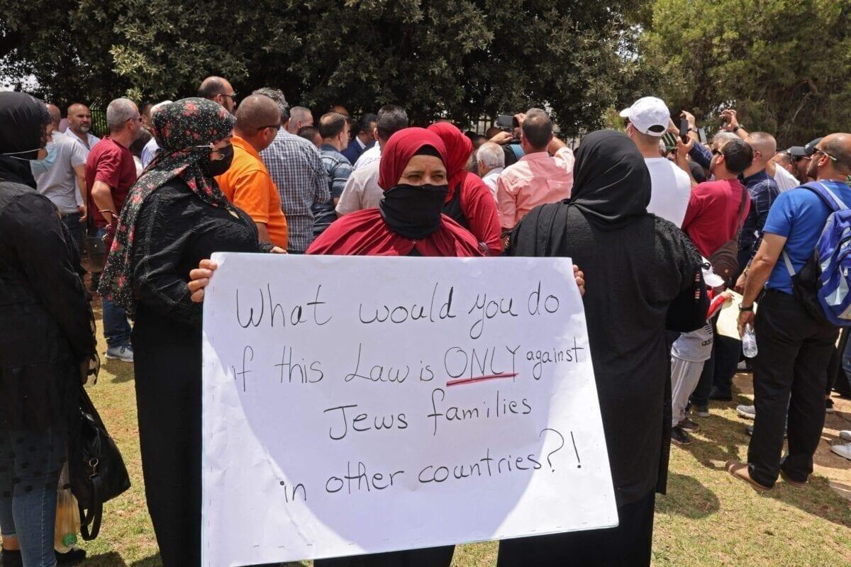Ley de Separación de Familias: la guerra demográfica de Israel contra Palestina se intensifica
